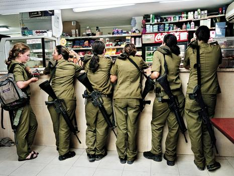 Military kiosk counter, Shaare Avraham, Israel, 2004.