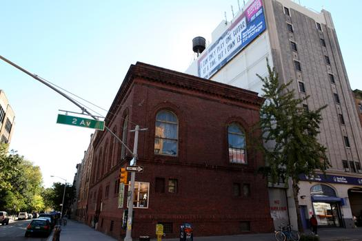 The Anthology Film Archives is now part of the East Village Historic District