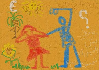 """""""Let's Start Teaching Our Kids"""" by Shatha Abid"""
