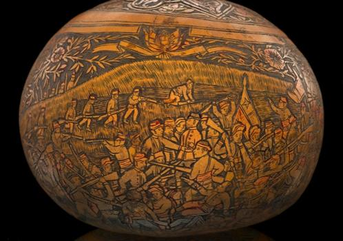 Mariano Flores Cananga (1949) Carved gourd.