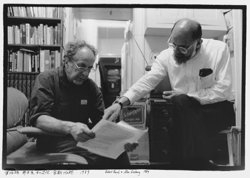 In 1989, Ai captured photographer Robert Frank and poet Allen Ginsberg deep in conversation.