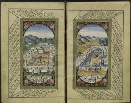 Images of Mecca and Medina, <em>Dala 'il al-Khayrat (Proofs of Good Deeds)</em>""