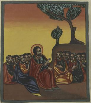 """Matthew and Mark in Ge'ez, Gospels according to Matthew and Mark,"" Ethiopia (1721-1730)"