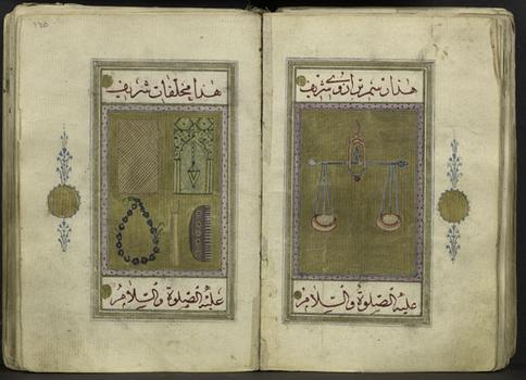 """Praises of the Prophet,"" Religious Anthology, Ottoman Empire, 19th-century"