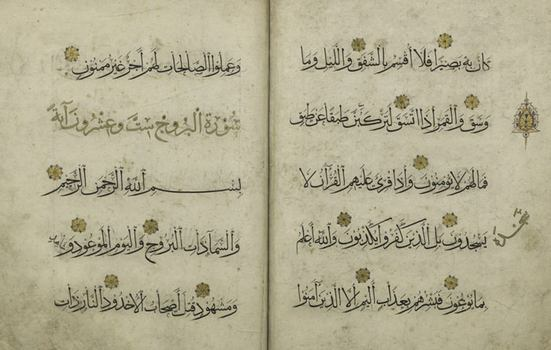 """The Qur'an, Qur'an,"" Probably Turkey, AH 734 (1333 CE)"