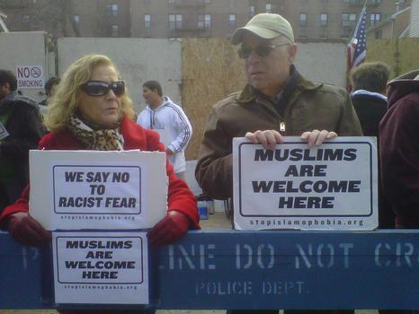 Muslim supporters were joined by members of other religions