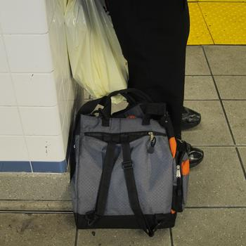 Bag on subway platform.