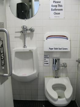 bathroom at j r electronics that is open and available to taxi drivers