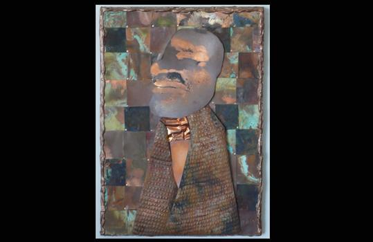 Amir Bey (Bronx) A.M.E. Man