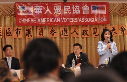 Candidates (L-R): S.J. Jung, John Choe, Yen Chou, and Peter Koo