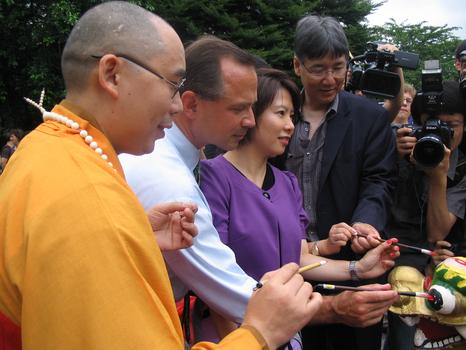 "The ""dotting the eye,\"" part of the blessing ceremony"