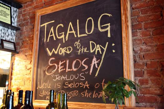 The Tagalog word of the day at Maharlika.