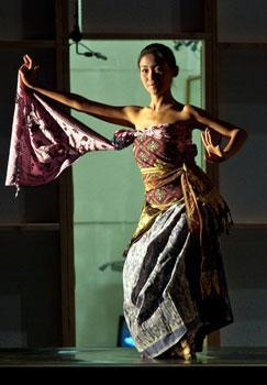 Kadek Dewi Aryani