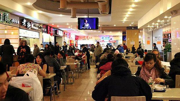 Food court at the New World Mall.