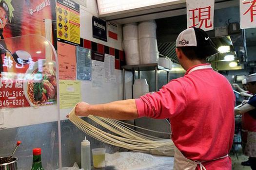 Pulled noodles.