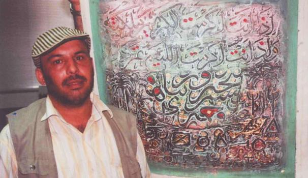 Iraqi Artist and Refugee Jasim Mohammad in front of his work in Damascus.
