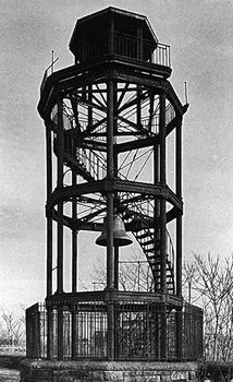 Watchtower, 1855. Marcus Garvey Park, opposite East 122nd Street, Manhattan