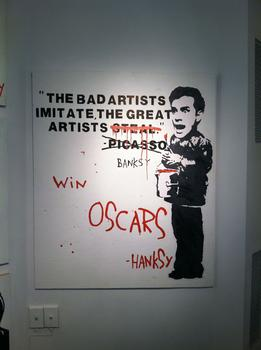 Bad Artists Imitate. @Krause Gallery, NYC