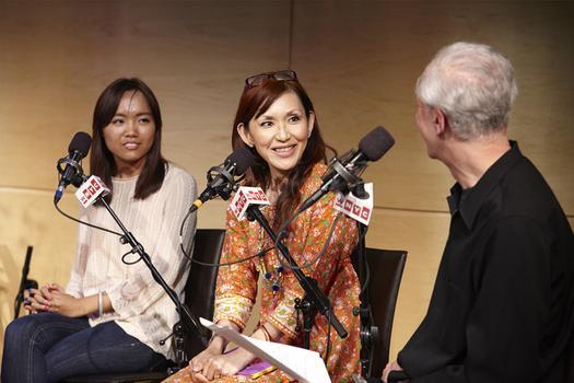 Spinning On Earth in The Greene Space with Tsechu Dolma, Rima Fujita, and David Garland