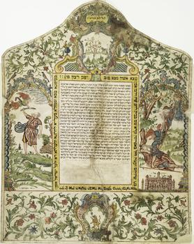 """The Binding of Isaac, <em>Ketubah (Marriage Contract)</em>"""