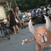 A wild Pinsir Pokemon takes in a classical music concert at the Naumburg Bandshell in Central Park.