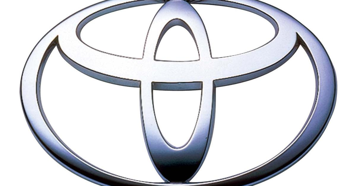 Toyota Issues Another Vehicle Recall Wqxr