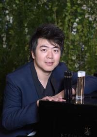 Lang Lang with 'Amazing,' his branded fragrance
