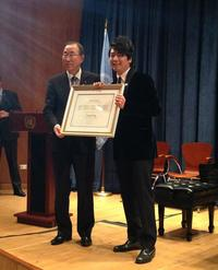 Lang Lang with Ban Ki-moon at the United Nations on Monday