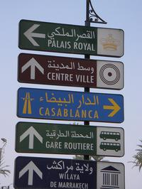 Road sign in Marrakech