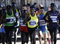 Elite men runners compete in the New York City Marathon