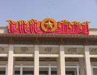 National Museum of China, communist iconography