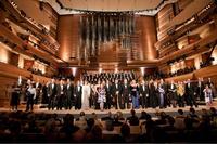 Maison Symphonique de Montréal: Opening Concert