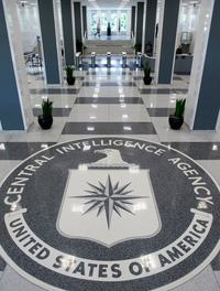 lobby of CIA headquarters