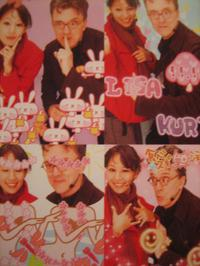 Kurt Andersen and Lisa Katayama in a sticker picture booth in Shibuya
