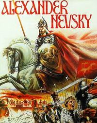 DVD cover for Alexander Nevsky