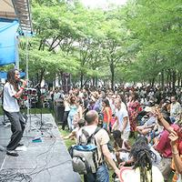 R&B Festival
