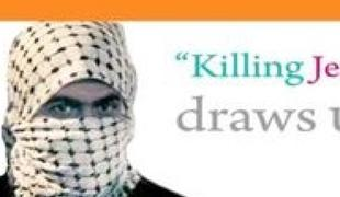 A federal judge ordered the MTA to carry an ad that read, 'Killing Jews is worship that draws us close to Allah.'