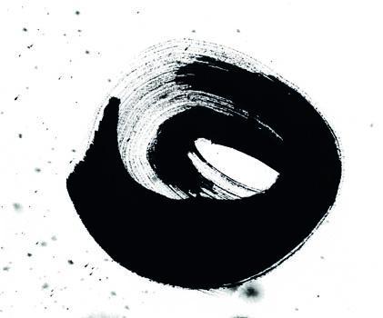 Seventy Two series (No. 18), Fertility, 2009