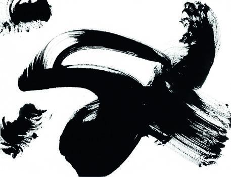 Seventy Two series (No. 56), Dispelling Anger, 2009