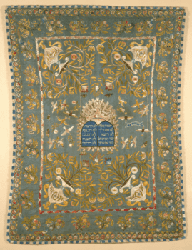 A Torah Ark Curtain from Italy, made in the 1800s