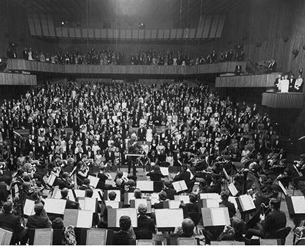 The Julliard School Dedication Concert held in the Alice Tully Hall, October 1969.
