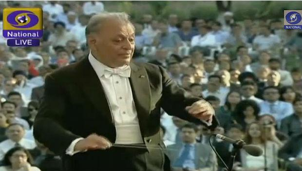 Zubin Mehta conducted the Bavarian State Orchestra in Srinagar