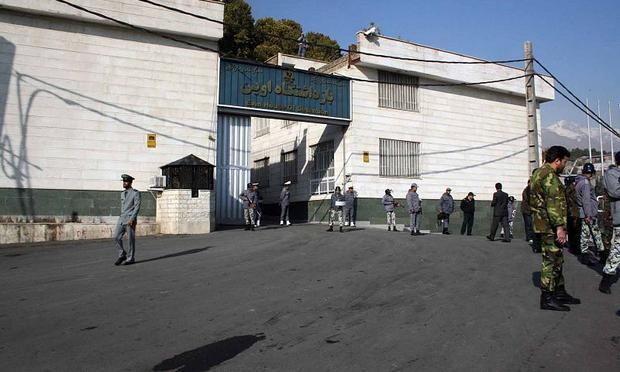 Evin prison has held political prisoners since the 1979 Iranian Revolution.