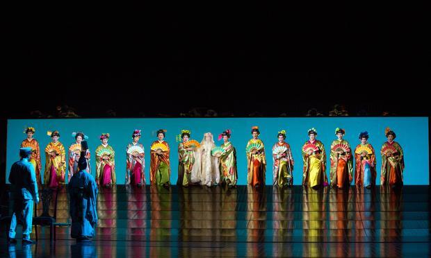 The Metropolitan Opera presents 'Madama Butterfly.'