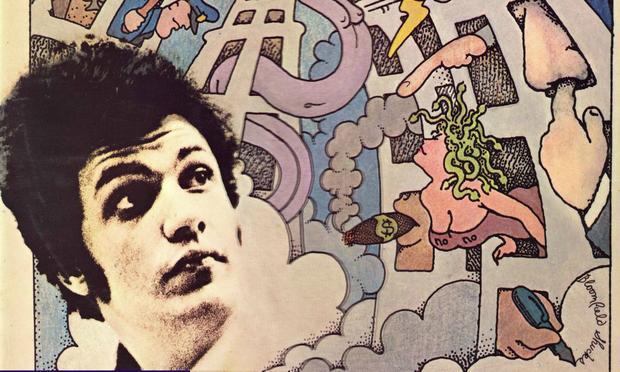 Blues guitar virtuoso Mike Bloomfield's 1969 album 'It's Not Killing Me.'