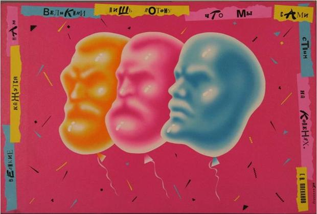 A Soviet poster from 1991. The balloons depict men at the forefront of Communist ideology (Marx, Engels, and Lenin) as inflated with words of wisdom but lacking practicality.