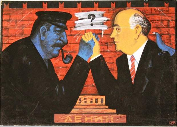 A 1991 Soviet poster depicting the conflict between Stalinist ractionaries on the left, and Gorbachev on the right.