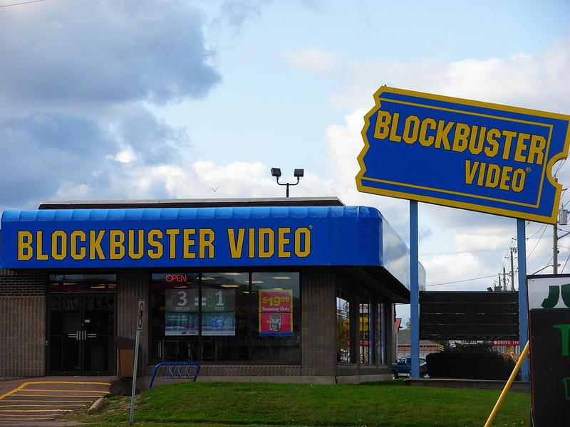 A Blockbuster Video store, October 2008