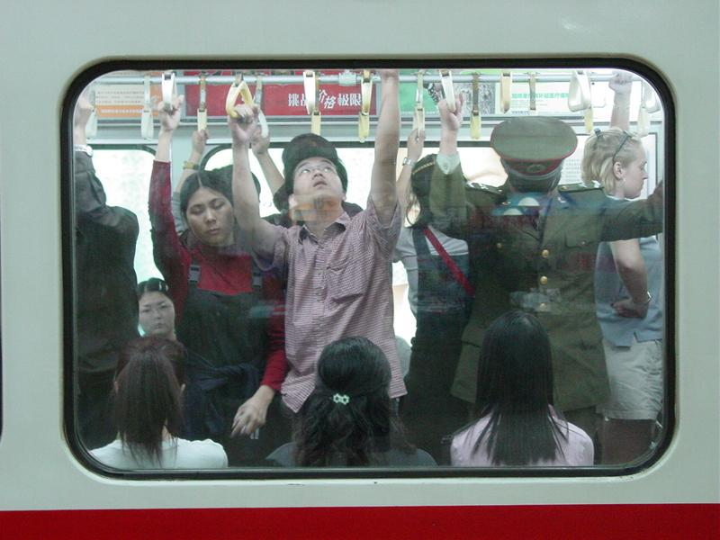 A subway car in Beijing