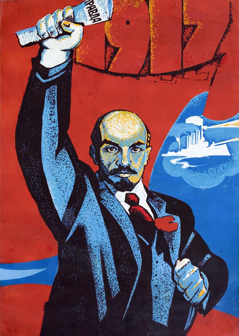 Painting for a poster of Lenin, bearing aloft a copy of the newspaper Pravda. In the background is the battleship Aurora from which the first shots of the October 1917 revolution were fired.